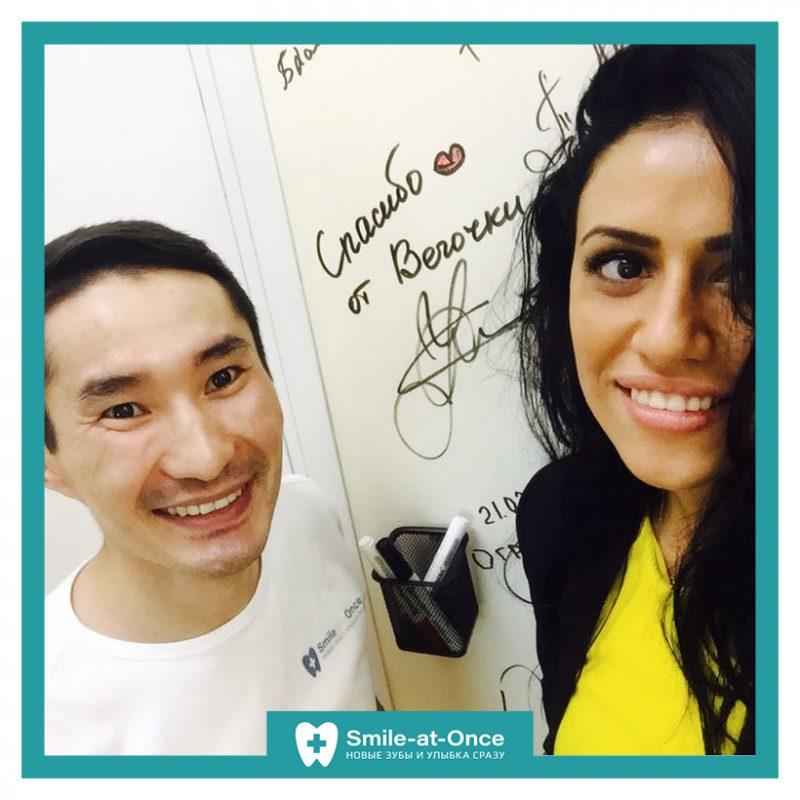 Благодарный отзыв о лечении зубов